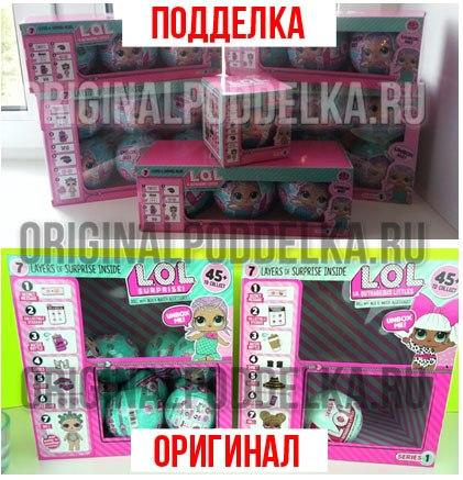Дизайн оригинальной первичной упаковки и нужное количество шариков в них – 18 штук