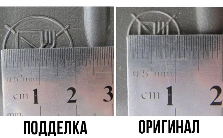 Знак перечёркнутой вилки с бокалом на Шелл