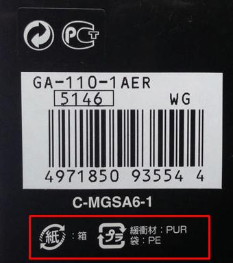 Надписи на японском.