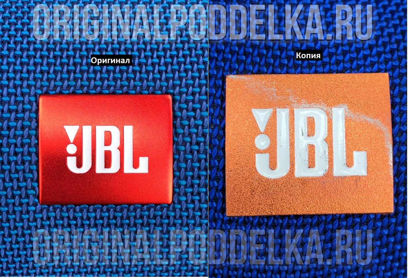 Надпись JBL на подделке