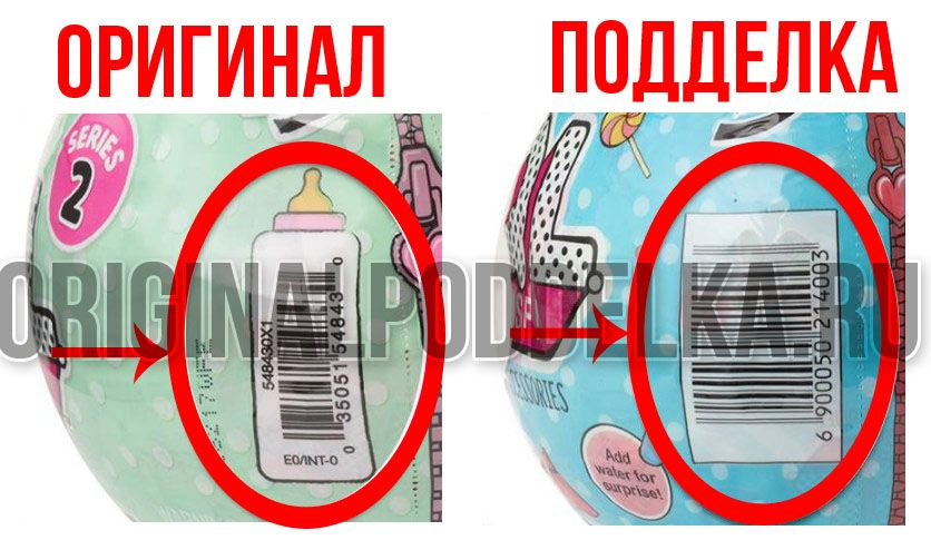 На оригинале есть бутылочка и в ней штрих-код с маркировкой у подделки нет бутылочки и маркировки слева