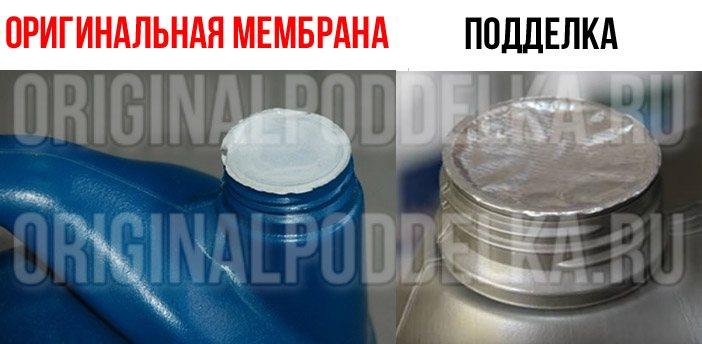 Отличия подделки от оригинала масла Шелл по защитной пленке