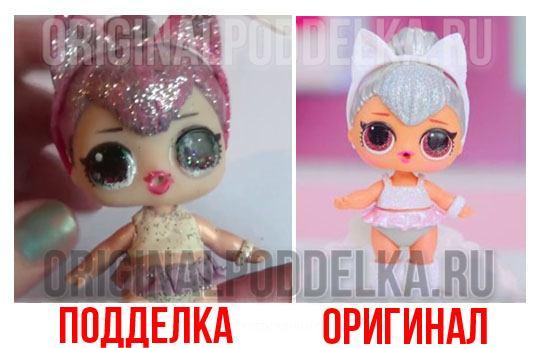 Куклы лол рапунцель на конкурсе красоты мультик сюрприз