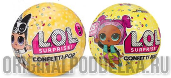 Серия Confetti Pop