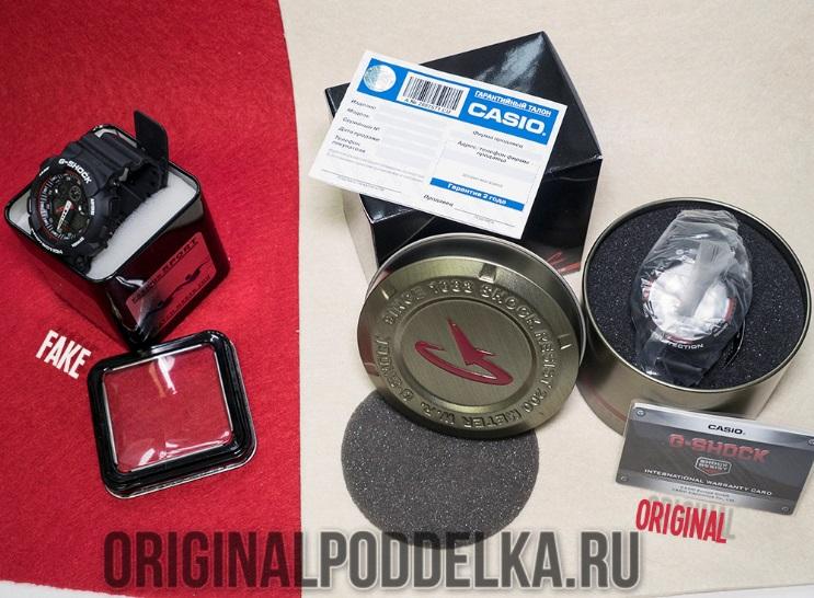 Упаковка оригинальных часов G-SHOCK