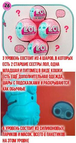 Чемодан игрушки Л.О.Л.
