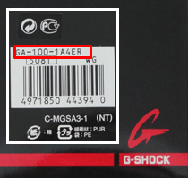 артикул на упаковке G-shock