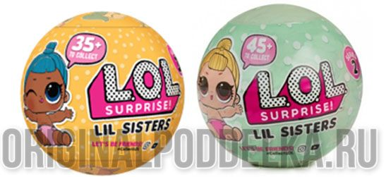 Lil Sisters