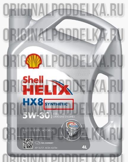 Shell helix с пометкой «Synthetic» - синтетическое масло