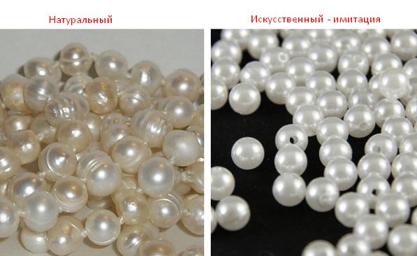 Отличия натурального от искусственного жемчуга