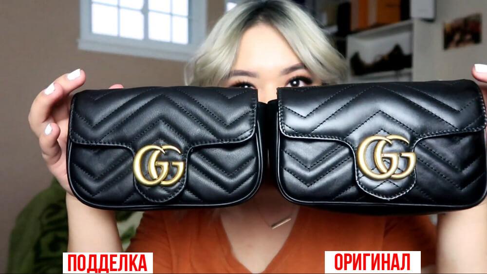 Как отличить настоящую сумку Gucci от подделки?