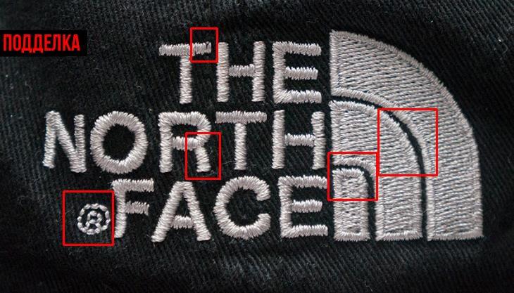 The North Face - как отличить оригинал от подделки?