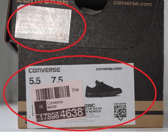 Наклейка на коробке