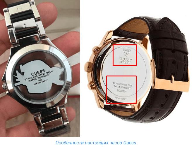 Отличия подделки часов Гесс по задней крышке
