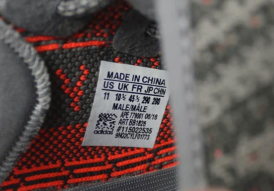 Этикетка внутри кроссовка