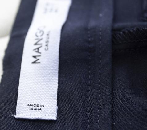 Сделаны брюки были в Китае