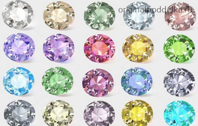 Цвета алмазов
