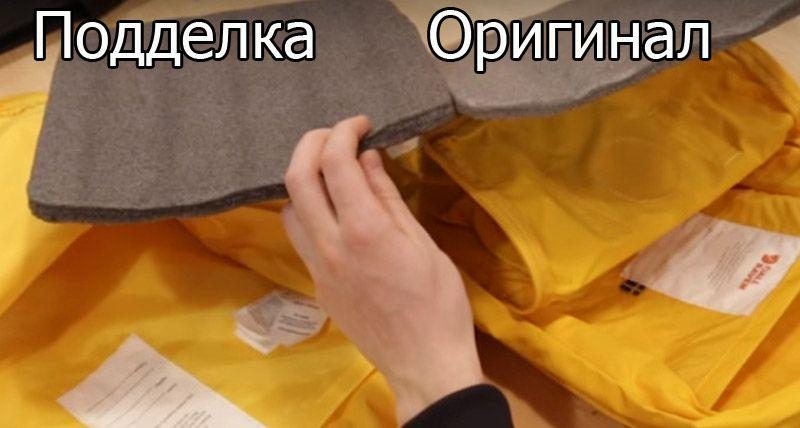 Подкладка