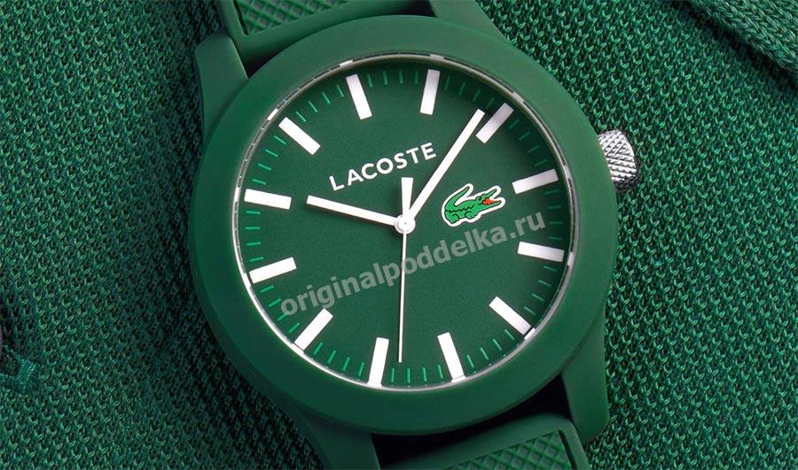 Часы Лакосте