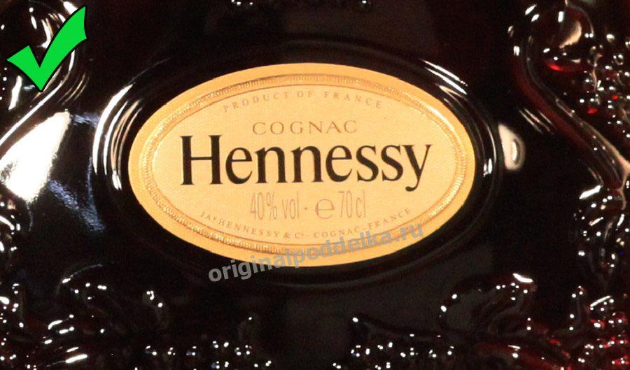 Этикетка Хеннесси