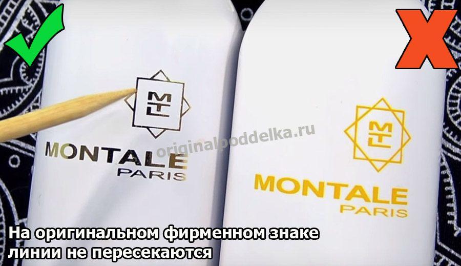Фирменный знак Монталь