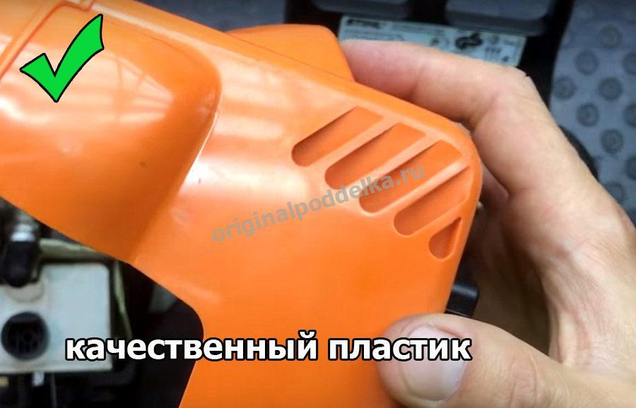 Хорошее качество пластика