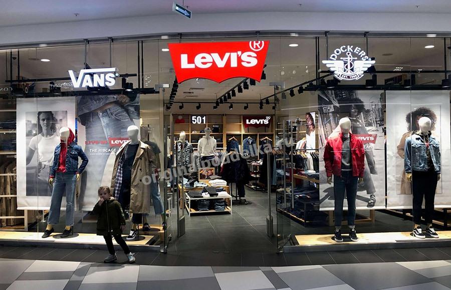 Магазин одежды Левайс