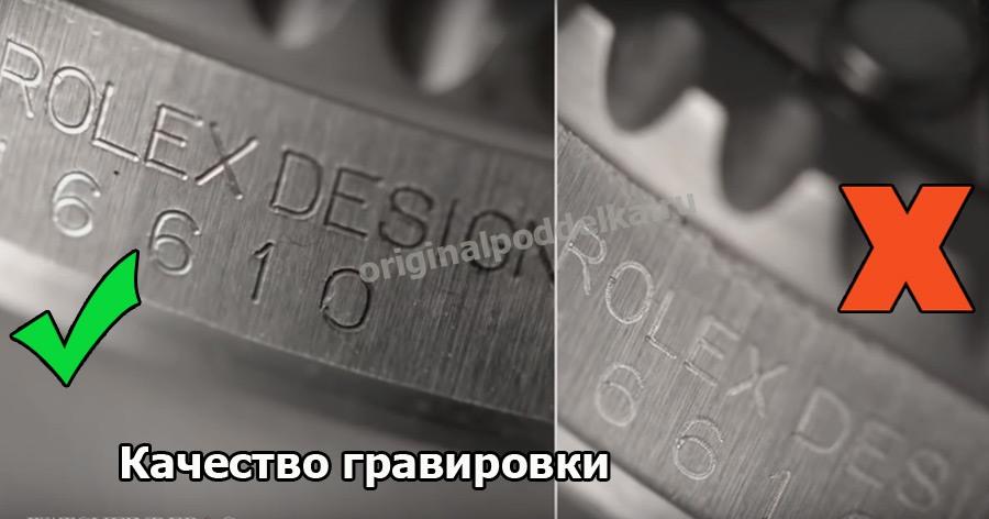 Надпись и серийный номер