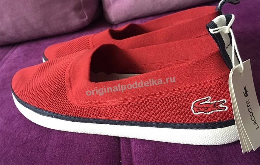 Обувь Лакосте