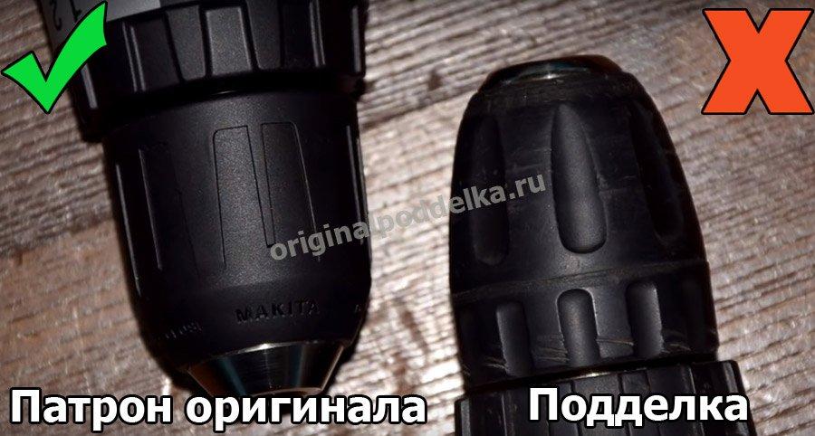 Оригинальный и поддельный патрон