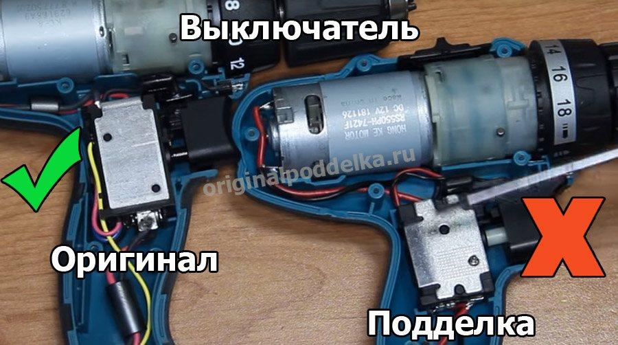 Оригинальный и поддельный выключатель
