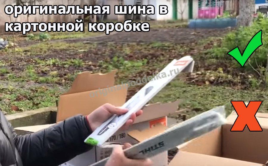 Шина в картонной коробке