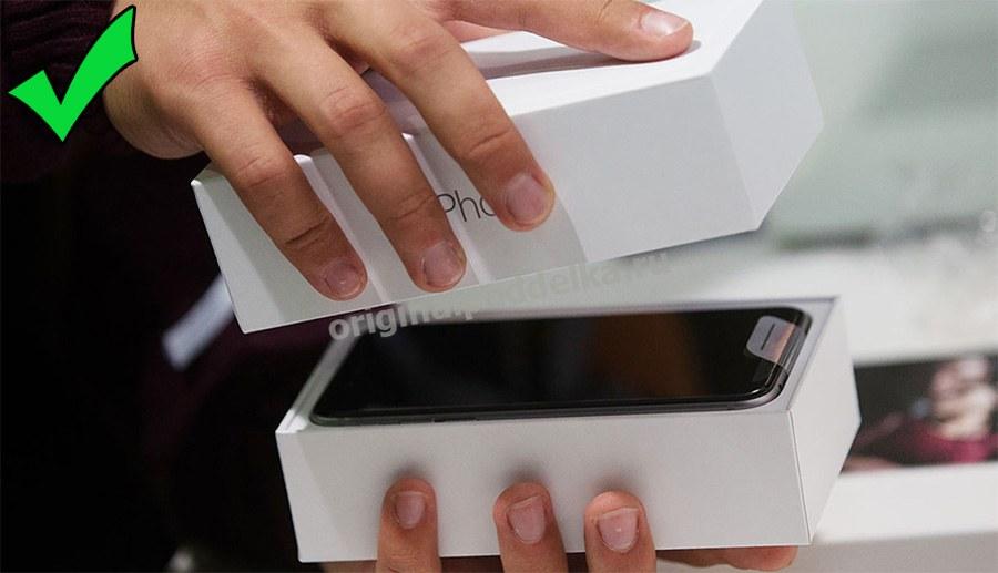 Телефон в коробке