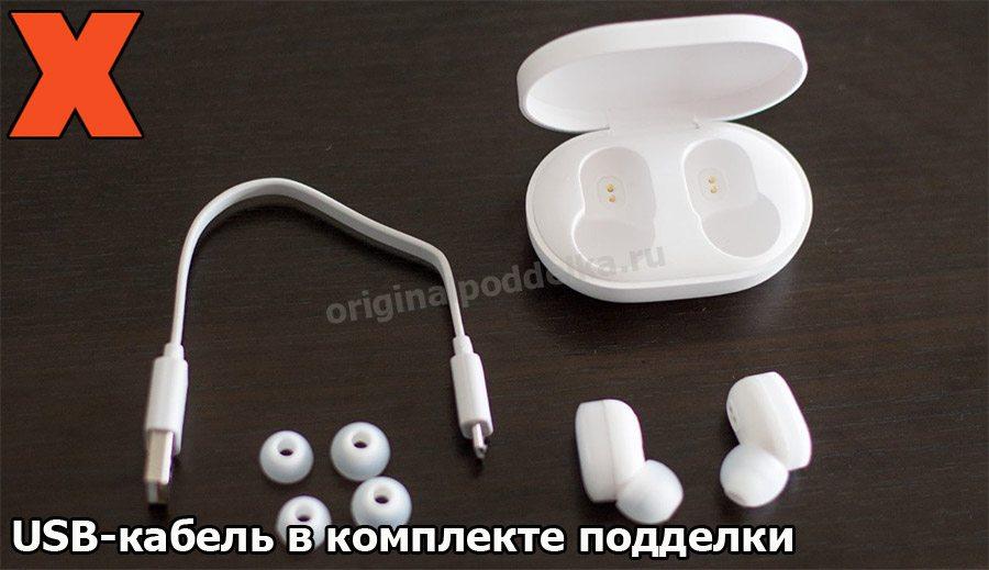 USB-кабель в комплекте