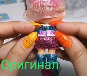 Как отличить куклу ЛОЛ оригинал от подделки