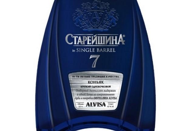 Темно-синяя бутылка коньяка Старейшина