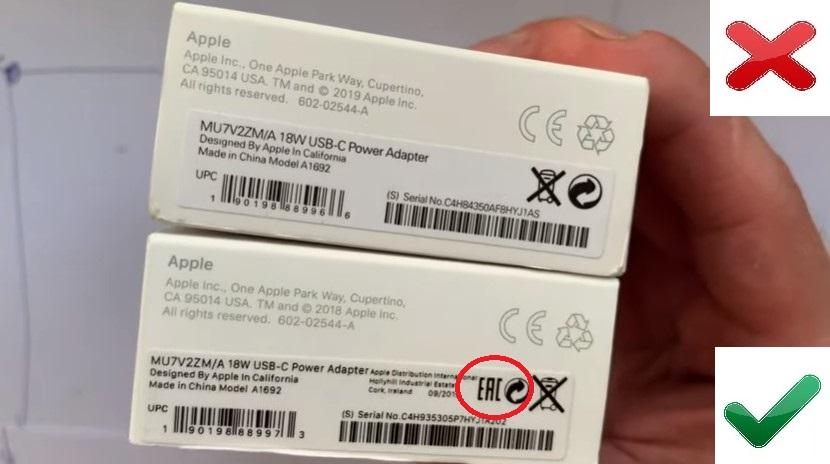 Знак ЕАС на оригинале IPhone
