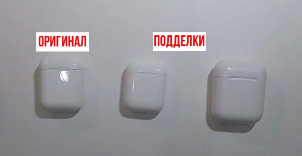 Зарядный кейс Airpods