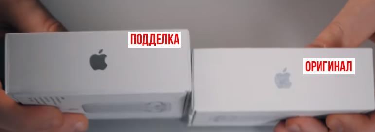 Настоящая коробка от airpods