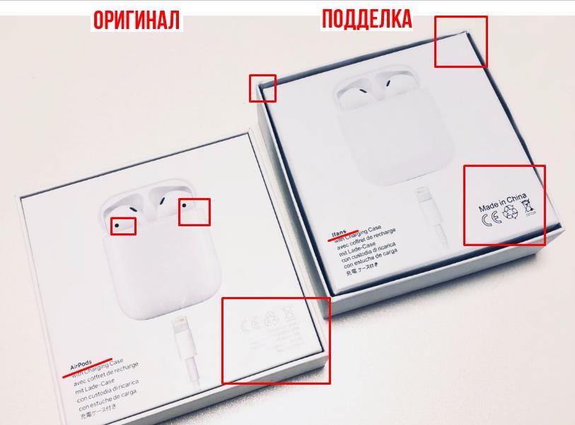 Поддельные airpods справа на фото