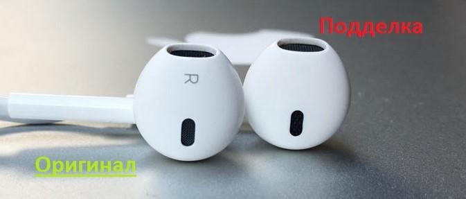 Поддельные и оригинальные EarPods от Apple