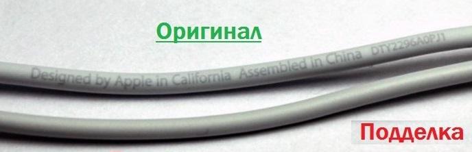 Провода у поддельных и оригинальных EarPods от Apple