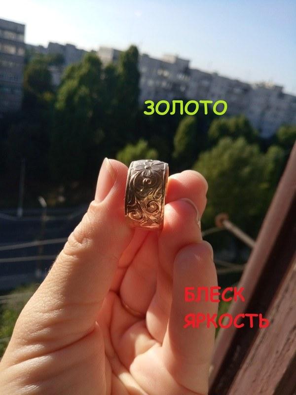 Проверка настоящего золота солнцем