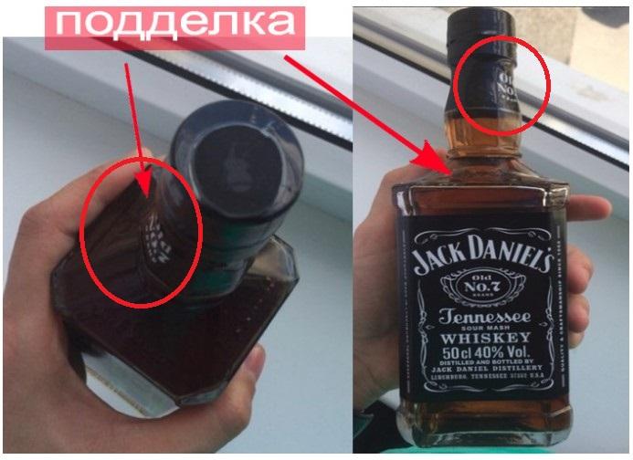 Пленка на горлышке поддельной бутылке Джек Дэниэлс