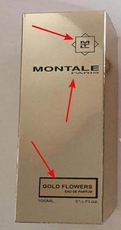 Коробка оригинала Montale