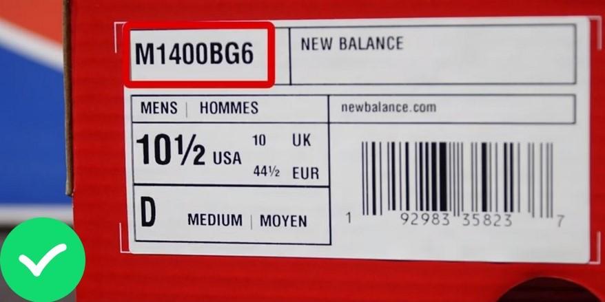 Номер модели на оригинальном New Balance