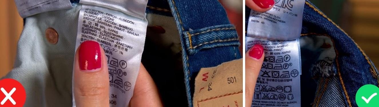 Состав ткани на оригинальных Levi's и на подделке