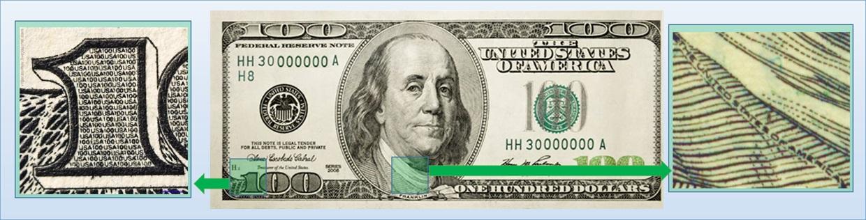 Микропечать на долларах