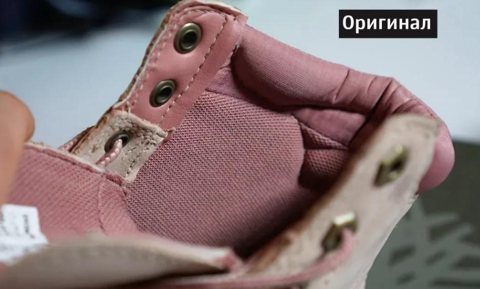 Материал внутри ботинок Timberland