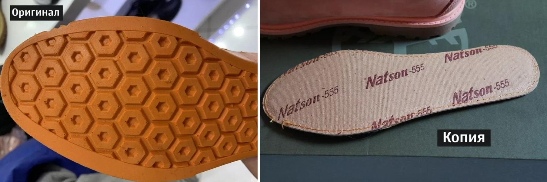 Стелька оригинальных ботинок Timberland и подделки